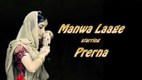 Manwa Laage semi-classical Bollywood dance film